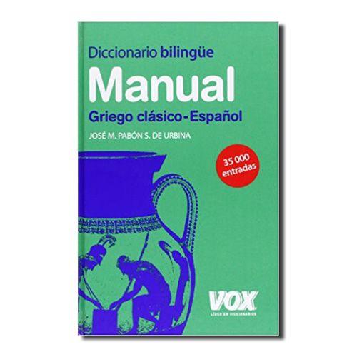 diccionario-griego-vox